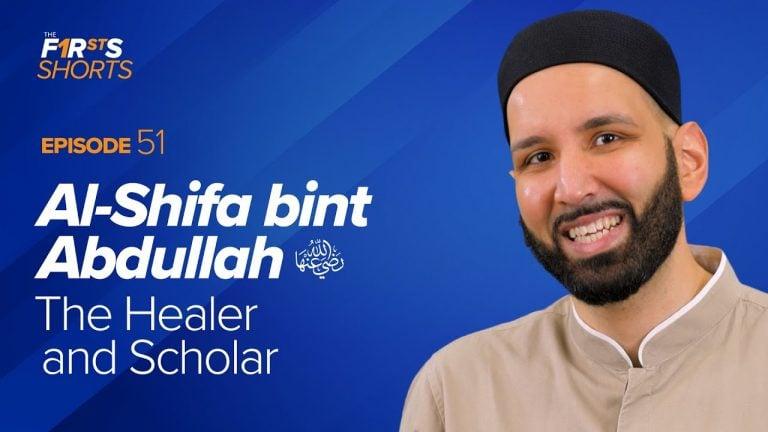 Al-Shifa bint Abdullah (ra): The Healer and Scholar | The Firsts Shorts