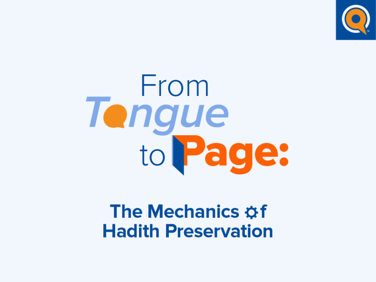 From Tongue to Page: The Mechanics of Hadith Preservation   Infographic