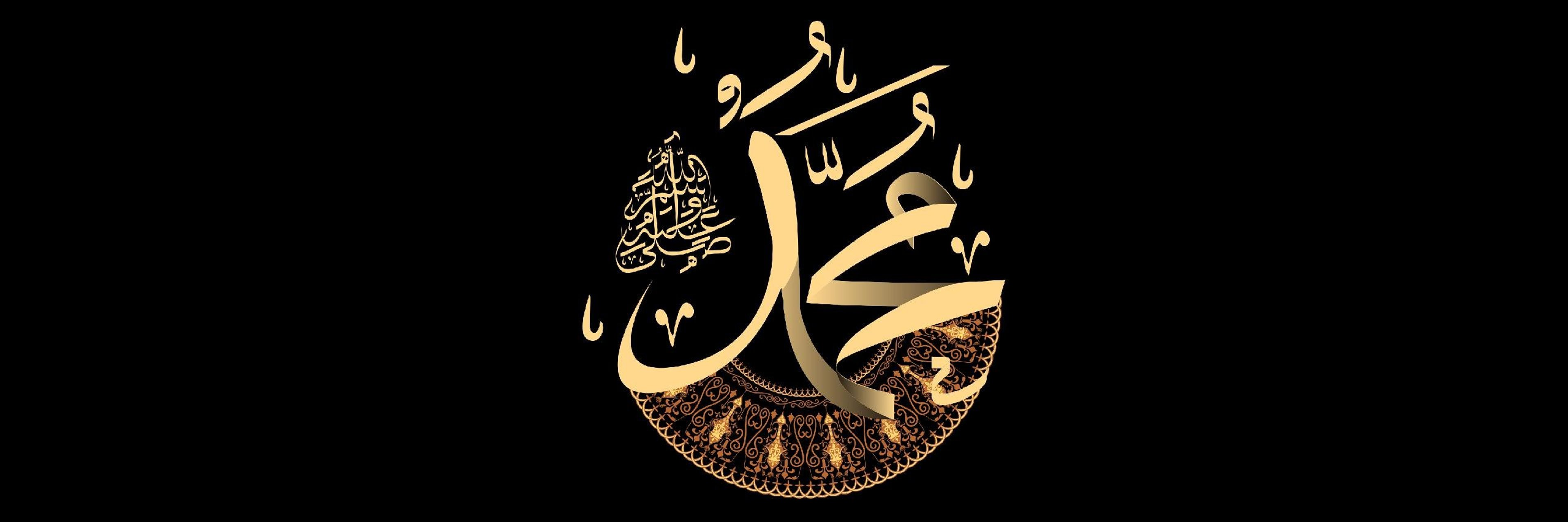 The Character of Prophet Muhammad ﷺ: The Proofs of Prophethood Series