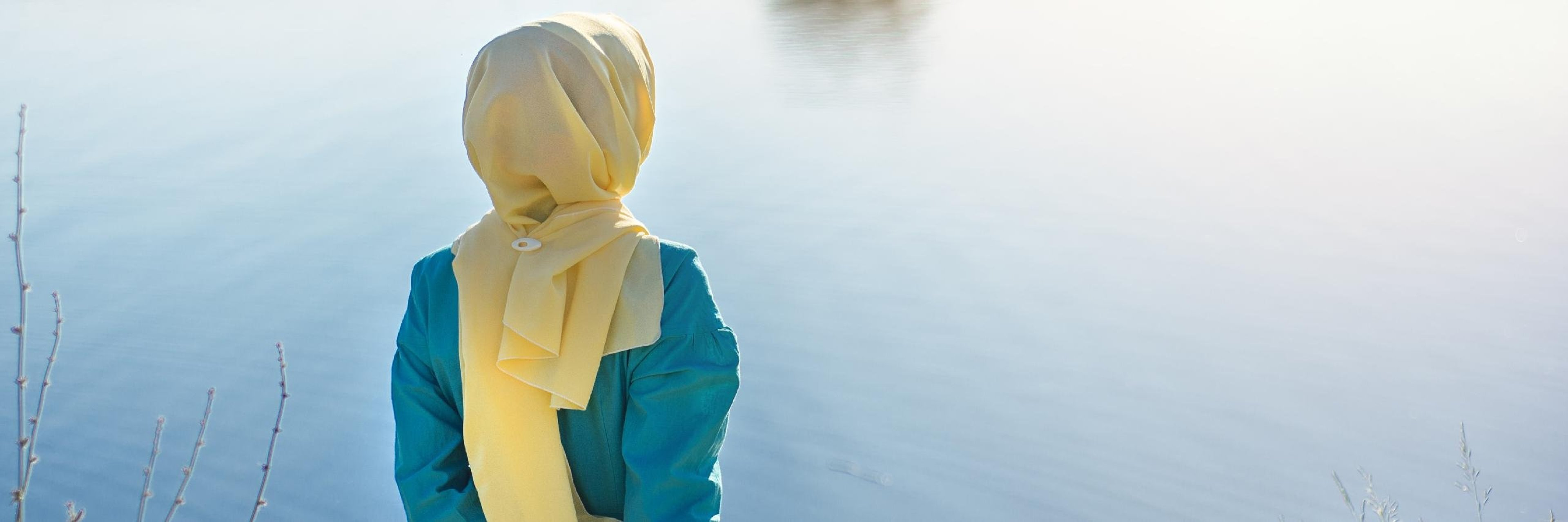 """""""We Used to Have No Regard for Women"""": Gender Equity & the Advent of Islam"""