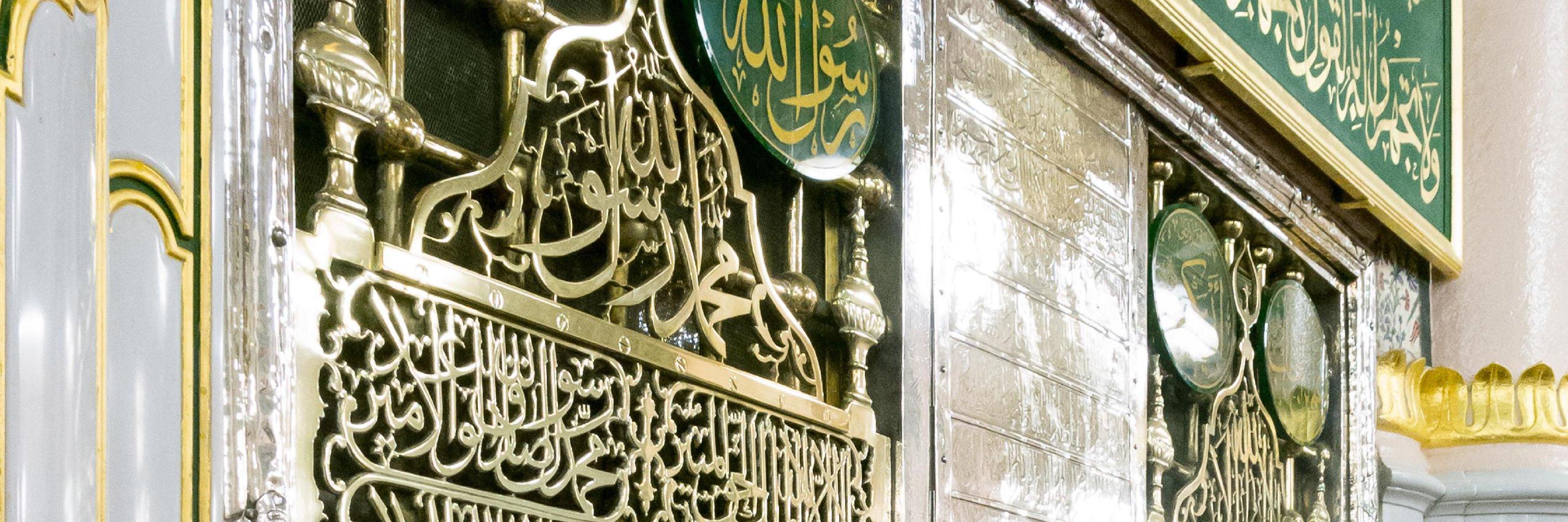 Aisha (ra): The Case for an Older Age in Sunni Hadith Scholarship