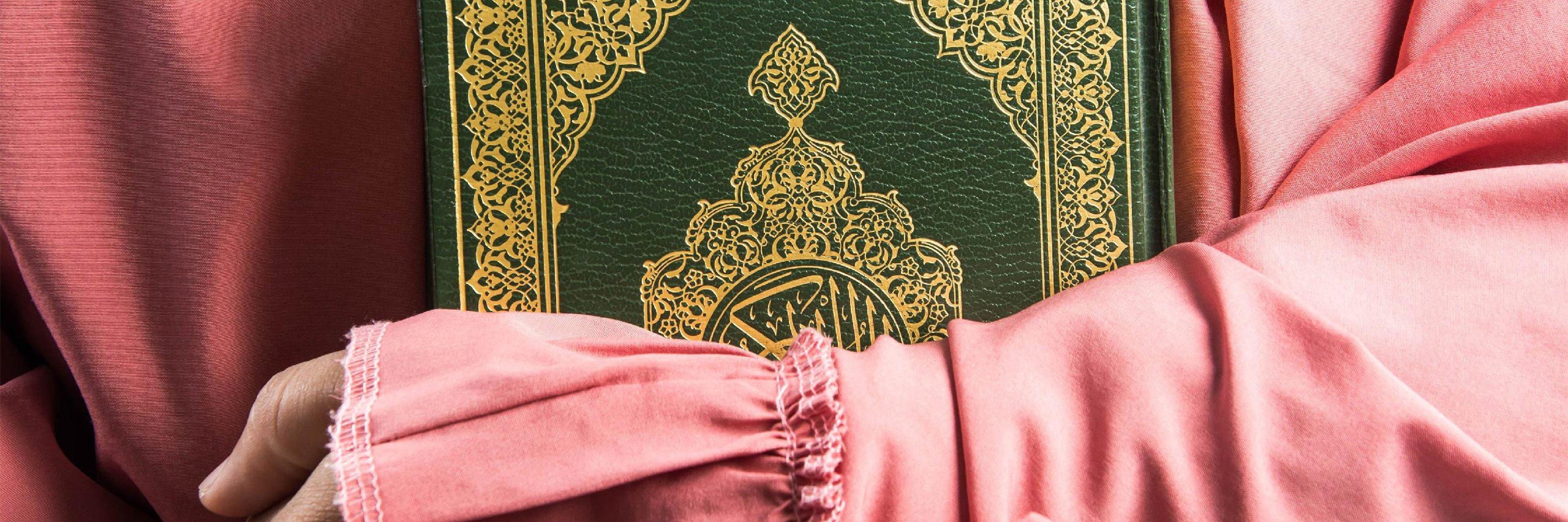 Courage & Commitment: The Femininity of Muslim Women