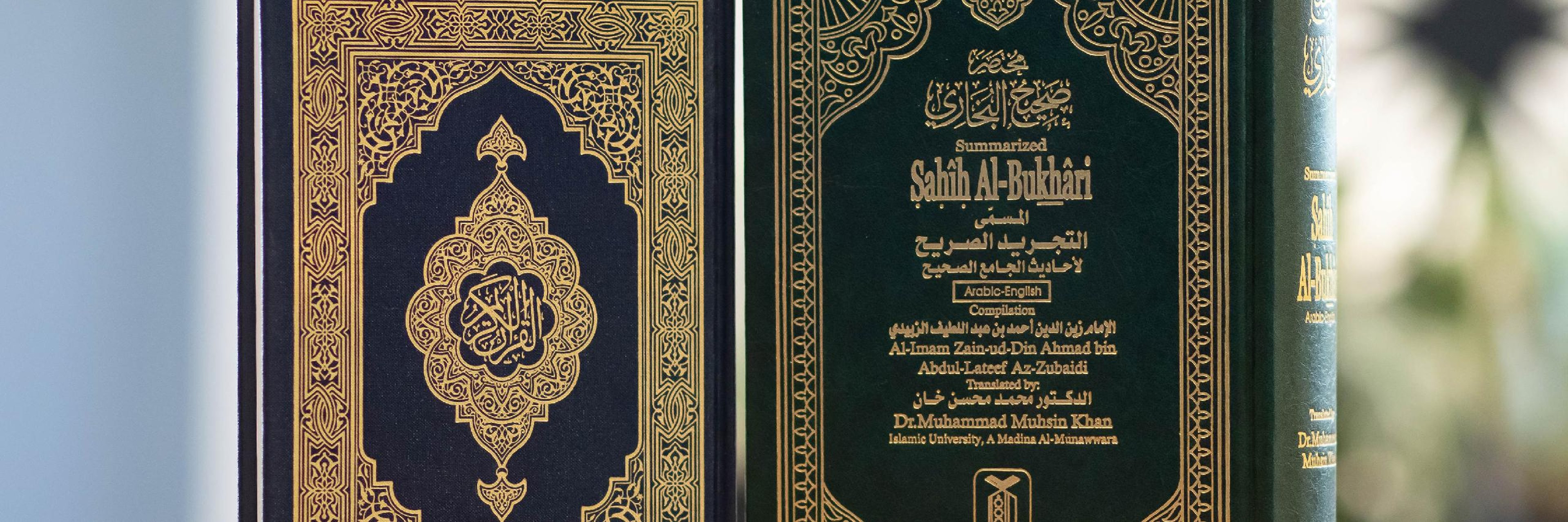 Are Hadith Necessary? An Examination of the Authority of Hadith in Islam