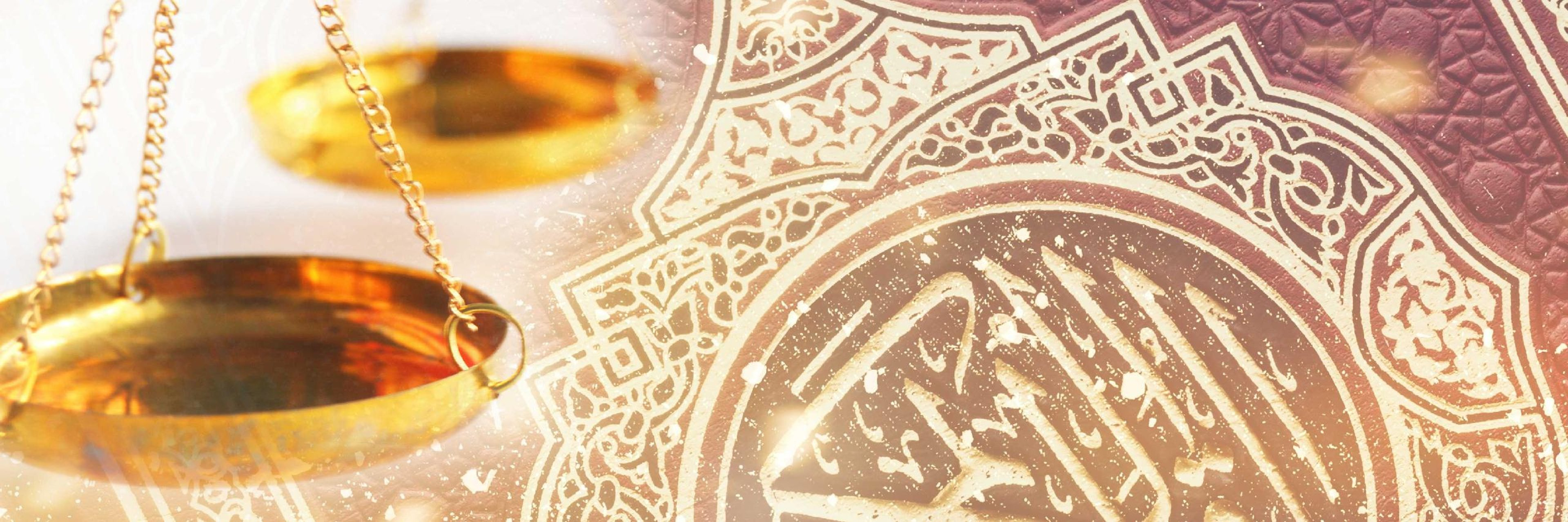 Writ and Wisdom: The Quran's Moral Narrative