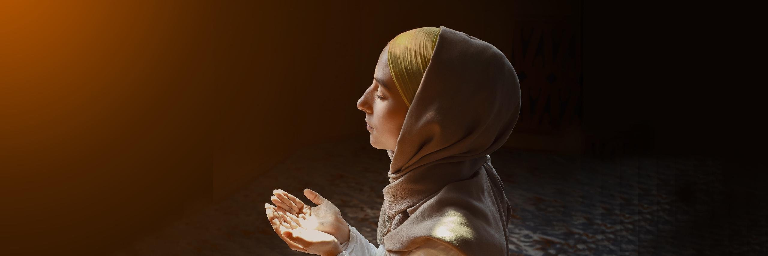 In Hardship and in Ease: How to Rely on God