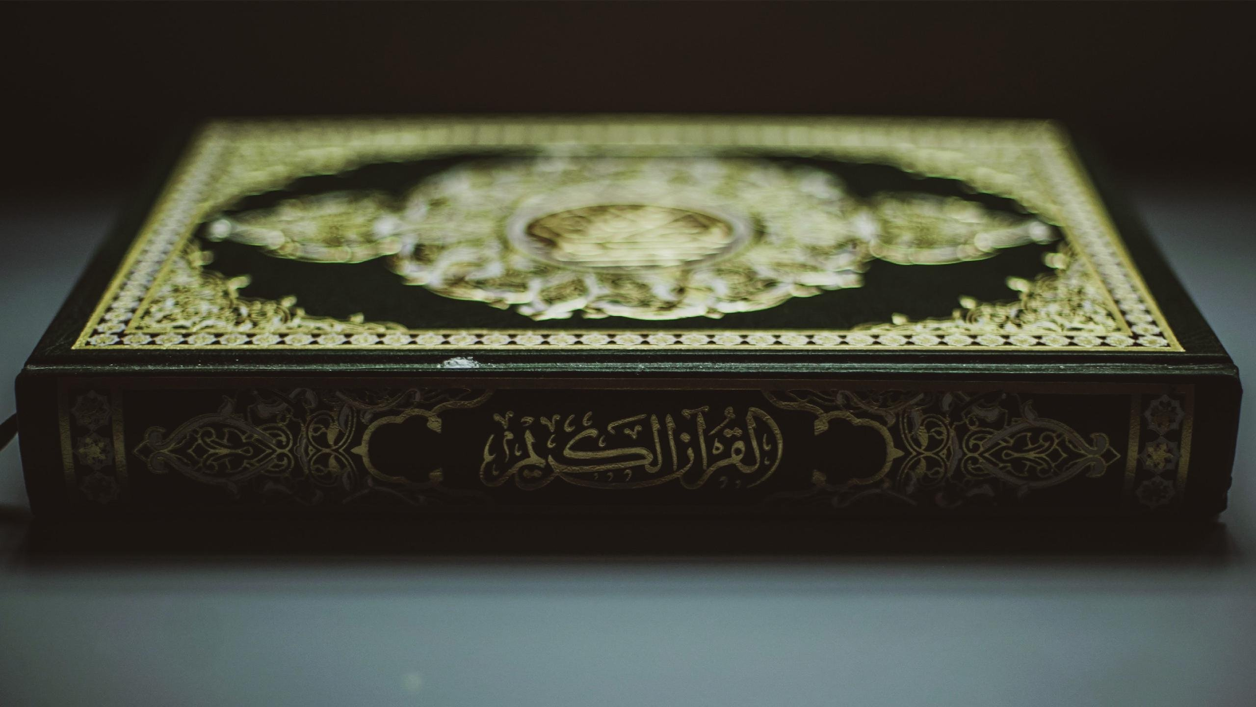 The Inimitable Qur'an: The Revelation to Prophet Muhammad ﷺ
