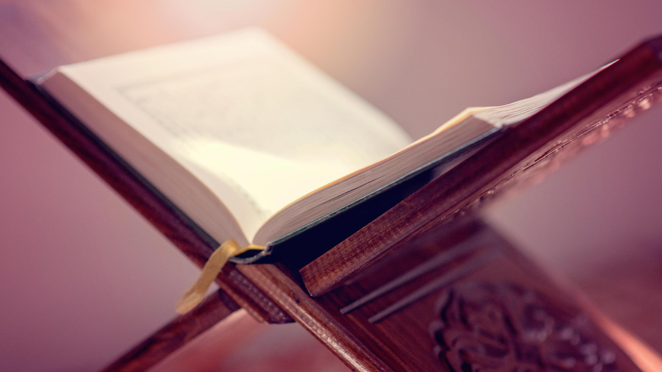 Introduction to I'jāz al-Qur'ān: The Miraculous Nature of the Qur'an