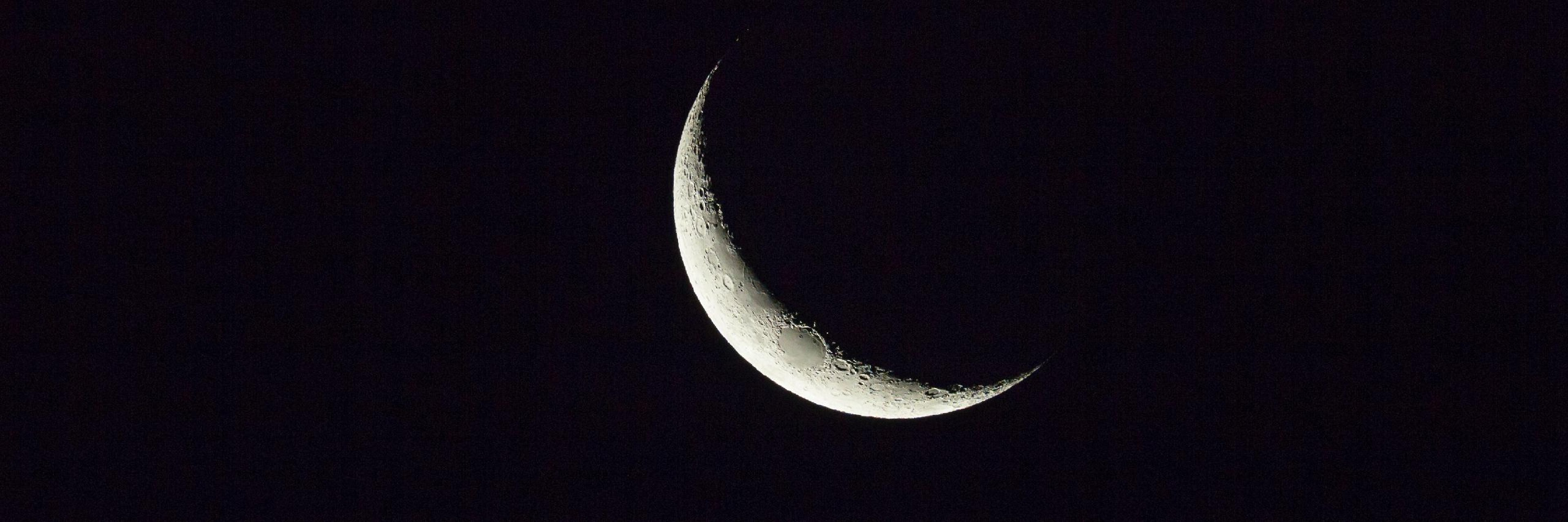 The Months Ordained by Allah: Reviving the Islamic Calendar