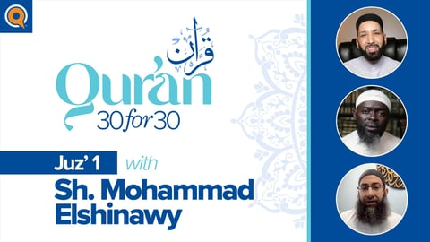 Juz' 1 with Sh. Mohammad Elshinawy | Qur'an 30 for 30 Season 2